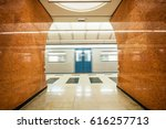 moving train at underground | Shutterstock . vector #616257713