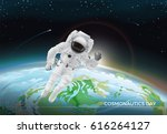 festive card for cosmonautics... | Shutterstock .eps vector #616264127