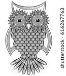 Big Amusing Cartoon Ornate Owl...
