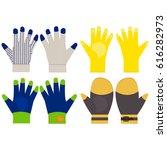 set pair gloves for work....