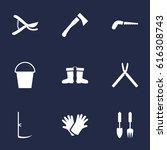 set of 9 household icons set... | Shutterstock .eps vector #616308743