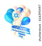 israel independence day. vector ... | Shutterstock .eps vector #616395497