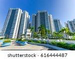 outdoor garden on rooftop of... | Shutterstock . vector #616444487