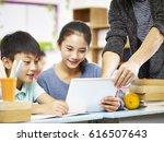 two asian elementary school... | Shutterstock . vector #616507643