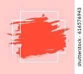 abstract paint strokes isolated ... | Shutterstock . vector #616576943