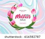 mother's day sale offer banner...   Shutterstock .eps vector #616582787