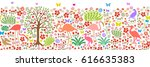wide panoramic pattern for... | Shutterstock .eps vector #616635383