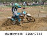 vransko  slovenia  april 02 ... | Shutterstock . vector #616647863