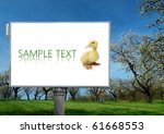 big billboard on the green field | Shutterstock . vector #61668553