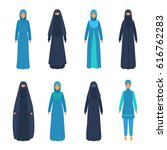 set of various middle east... | Shutterstock .eps vector #616762283