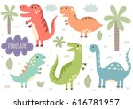 vector set of cute isolated... | Shutterstock .eps vector #616781957