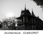 in the temple of thailand | Shutterstock . vector #616810907