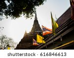 the pagoda in temple of thailand | Shutterstock . vector #616846613