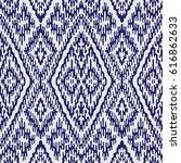 vector hand drawn geometrical...   Shutterstock .eps vector #616862633