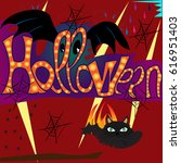 halloween illustration with... | Shutterstock .eps vector #616951403
