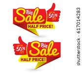 big sale price offer deal... | Shutterstock .eps vector #617014283