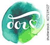 hand drawn vector lettering in... | Shutterstock .eps vector #617119127
