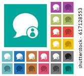 blog comment sender multi... | Shutterstock .eps vector #617128553