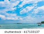 unawatuna beach in sri lanka | Shutterstock . vector #617133137