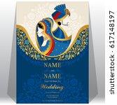 wedding invitation card... | Shutterstock .eps vector #617148197