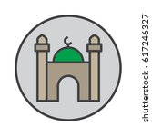 Mosque Filled Outline Icon ...