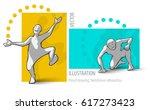 sketch men hand drawn... | Shutterstock .eps vector #617273423