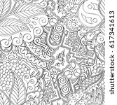 tracery seamless pattern.... | Shutterstock .eps vector #617341613