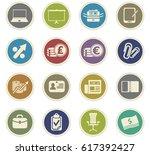 office vector icons for user... | Shutterstock .eps vector #617392427