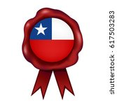 chilean wax seal | Shutterstock .eps vector #617503283