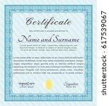 light blue certificate template.... | Shutterstock .eps vector #617539067