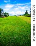 landscape view of huai nam dang ... | Shutterstock . vector #617560703