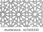 arabesque  islamic traditional... | Shutterstock .eps vector #617655233