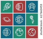 globe icons set. set of 9 globe ... | Shutterstock .eps vector #617663453