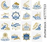 ramadan kareem typography... | Shutterstock .eps vector #617777513