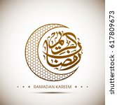 illustration of ramadan kareem... | Shutterstock .eps vector #617809673