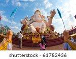 Large Pink Ganesh  Nakonnayok...
