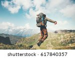 traveler man jumping levitation ... | Shutterstock . vector #617840357