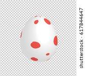 easter egg designed with hand... | Shutterstock .eps vector #617844647