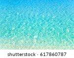 dream scape escape on maldives   Shutterstock . vector #617860787