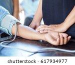 Stock photo blood pressure measurement 617934977