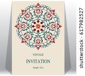 indian invitation card... | Shutterstock .eps vector #617982527