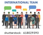 group of business men and women ... | Shutterstock .eps vector #618029393