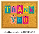 thank you text from magazine... | Shutterstock .eps vector #618030653