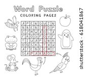 funny animals word search... | Shutterstock .eps vector #618041867