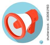 flat design 3d loudspeaker... | Shutterstock .eps vector #618081983