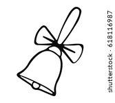 raster illustration. christmas... | Shutterstock . vector #618116987
