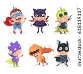 cute superhero kids | Shutterstock .eps vector #618119117
