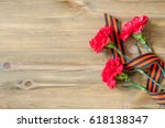 9 may background   red... | Shutterstock . vector #618138347