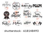 vector illustration of logo set ... | Shutterstock .eps vector #618148493