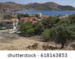 old port at the town of myrina... | Shutterstock . vector #618163853